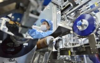 Фабрика Китай